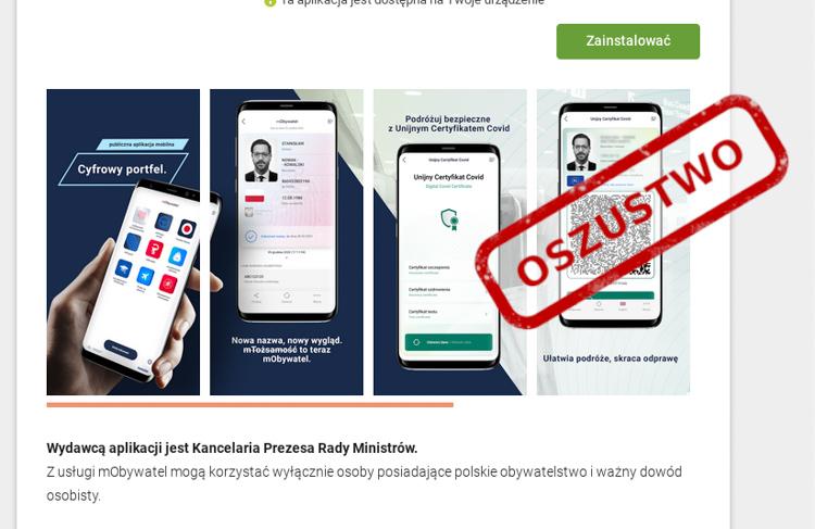 Oszuści podrobili rządową aplikację. Pod żadnym pozorem jej nie pobieraj! - Zdjęcie główne