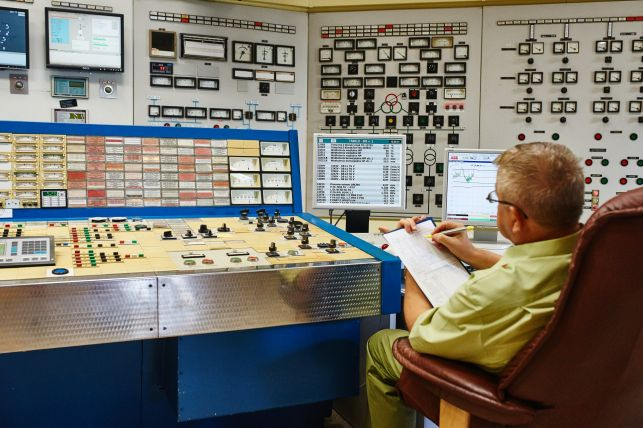 PGE negocjuje płace w bełchatowskiej elektrowni. Związkowcy: propozycja jest obraźliwa - Zdjęcie główne