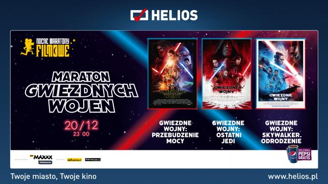 20 grudnia kina Helios zapraszają wszystkich fanów na niepowtarzalną noc z trzema najnowszymi częściami Gwiezdnych Wojen. - Zdjęcie główne