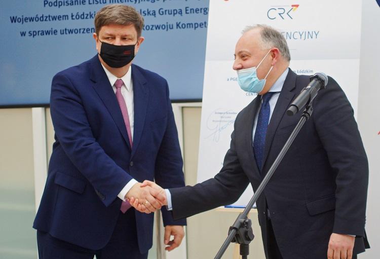 W Bełchatowie powstanie Centrum Rozwoju Kompetencji. To pierwszy krok do transformacji energetycznej w regionie - Zdjęcie główne