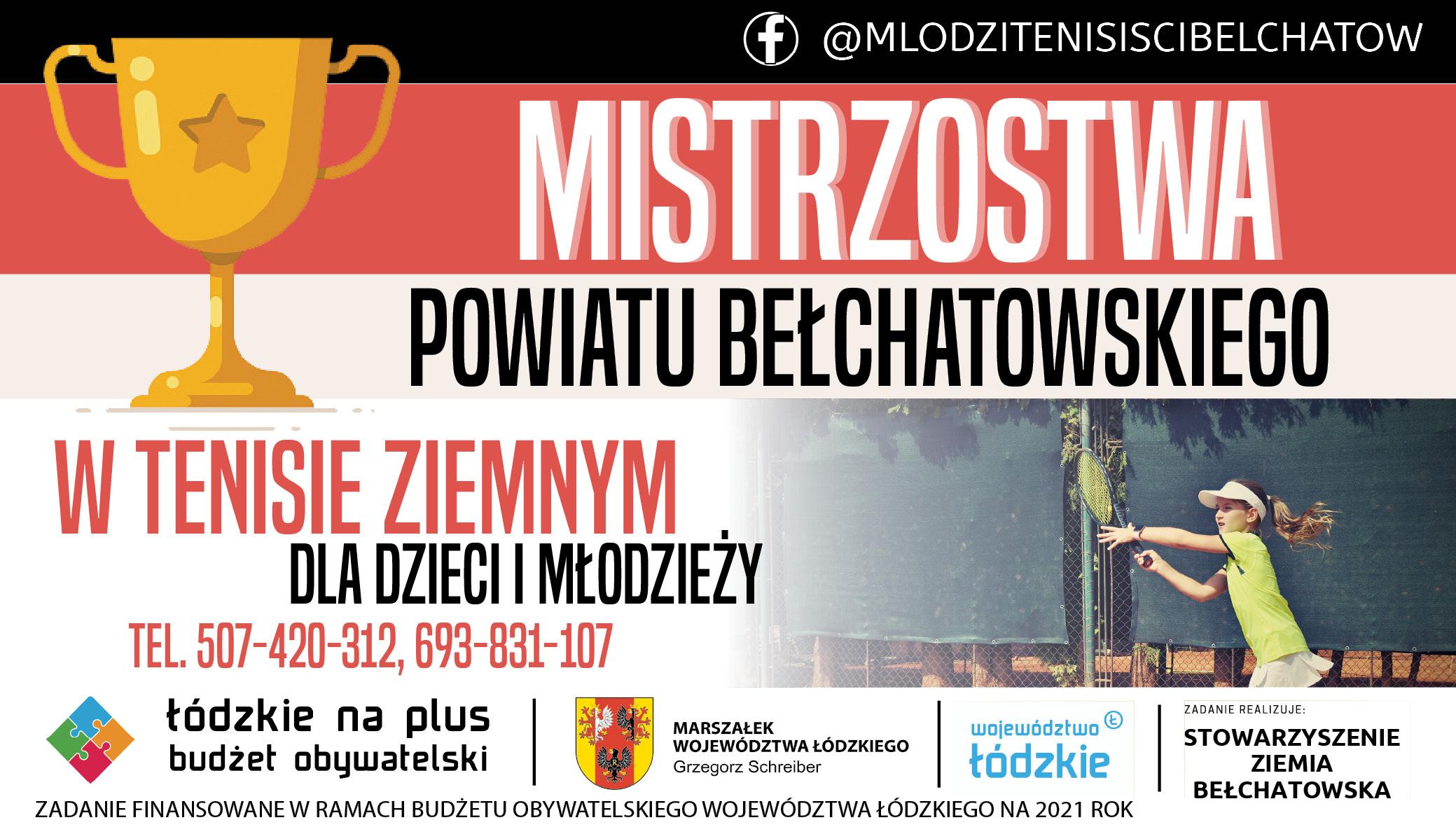 Startują Mistrzostwa Powiatu Bełchatowskiego w tenisie ziemnym dla dzieci i młodzieży! Pierwszy turniej już 20 czerwca - Zdjęcie główne