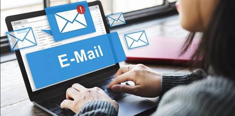 Uważaj na tego maila! Podając się za ZUS hakują i kradną hasła - Zdjęcie główne