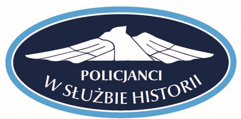 """Konkurs """"Policjanci w służbie historii"""" - Zdjęcie główne"""