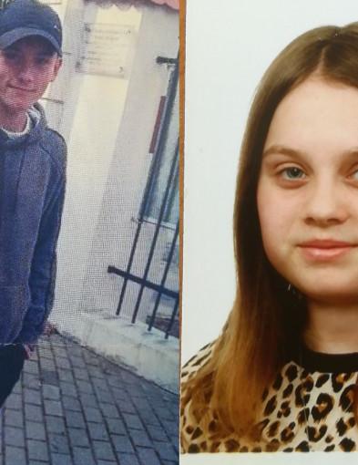 Nastolatkowie uciekli z ośrodka, szuka ich policja - Zdjęcie główne