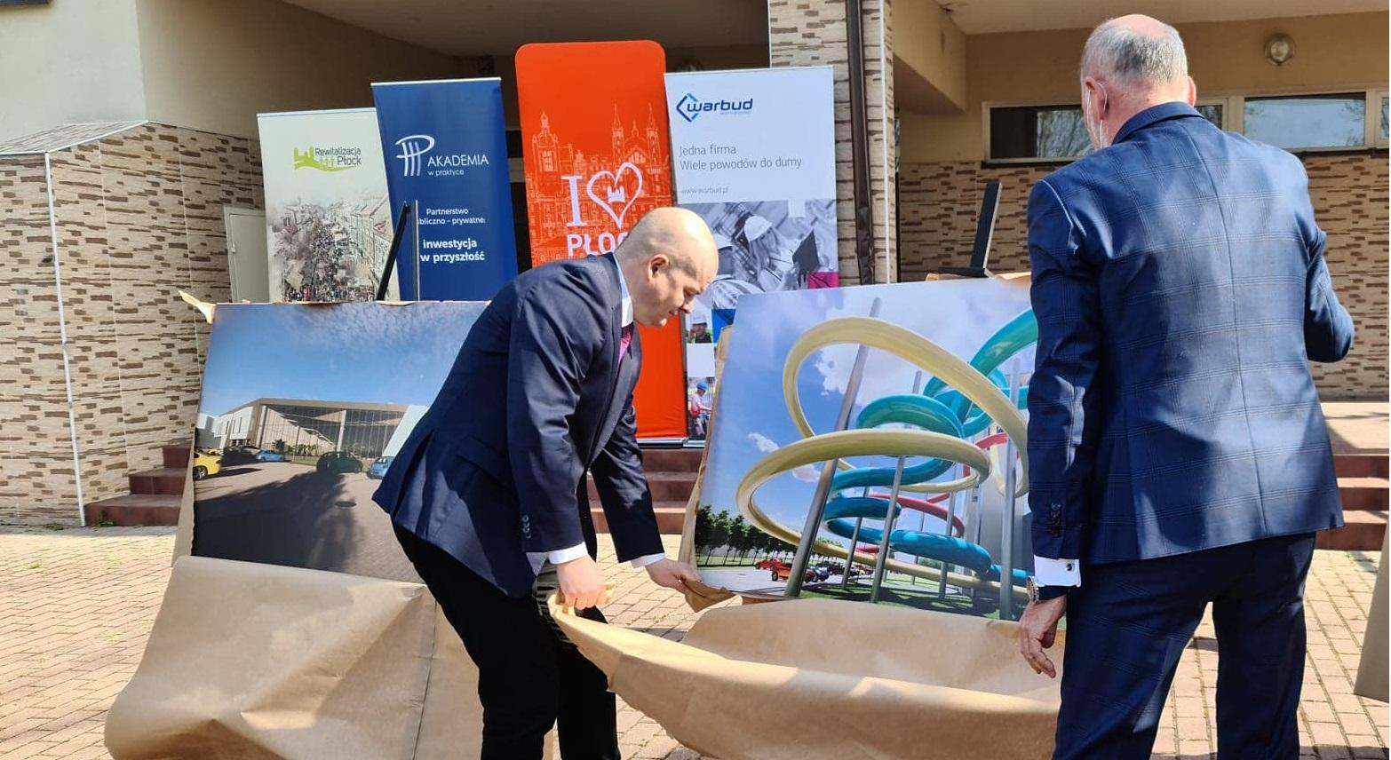 Inwestycja za ponad 200 mln zł. W regionie startuje budowa nowego aquaparku [ZDJĘCIA] - Zdjęcie główne