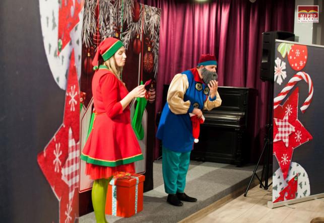 Święty Mikołaj w Bibliotece - Zdjęcie główne