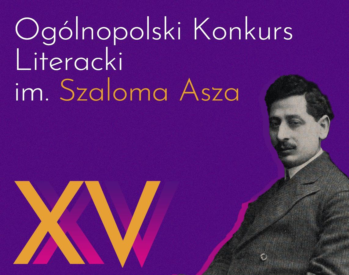 Werdykt jury XV Ogólnopolskiego Konkursu Literackiego im. Szaloma Asza – Kutno 2021 - Zdjęcie główne
