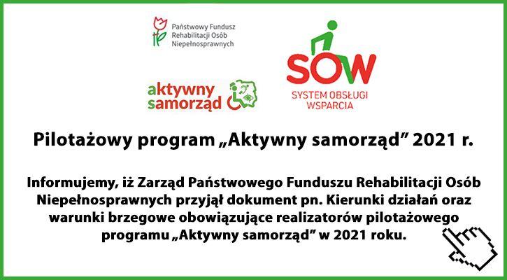 """Pilotażowy program """"Aktywny samorząd"""" 2021 r. - Zdjęcie główne"""