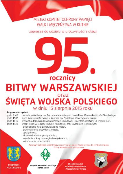 95. rocznica bitwy warszawskiej i Święto Wojska Polskiego  - Zdjęcie główne