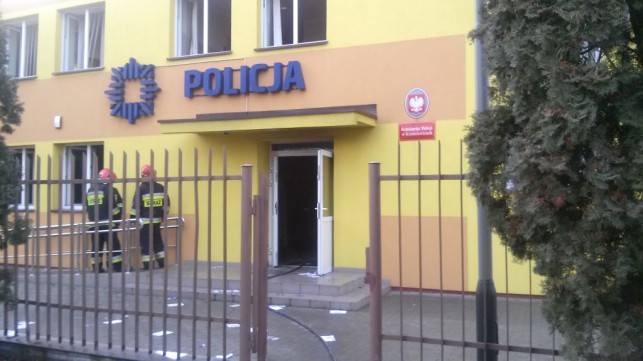 Podpalacz zaatakował komisariat? Prokuratura na tropie - Zdjęcie główne