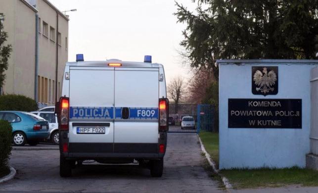 Do komendanta kutnowskiej policji wpłynął list ws. jednego z funkcjonariuszy  - Zdjęcie główne