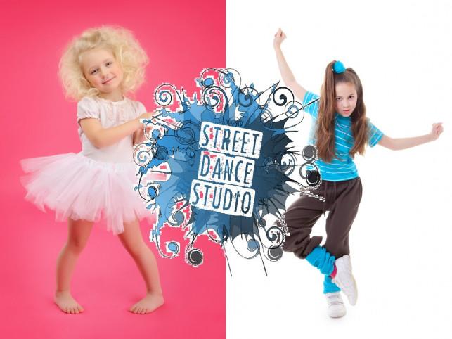 Zapisz swoje dziecko na zajęcia taneczne! - Zdjęcie główne
