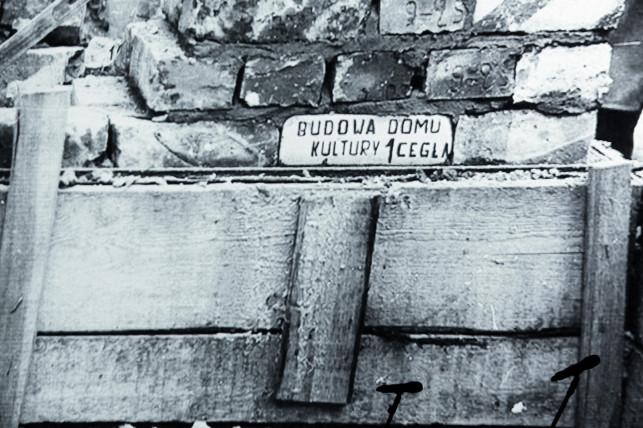 Kutnowski Dom Kultury świętuje 45-lecie - Zdjęcie główne