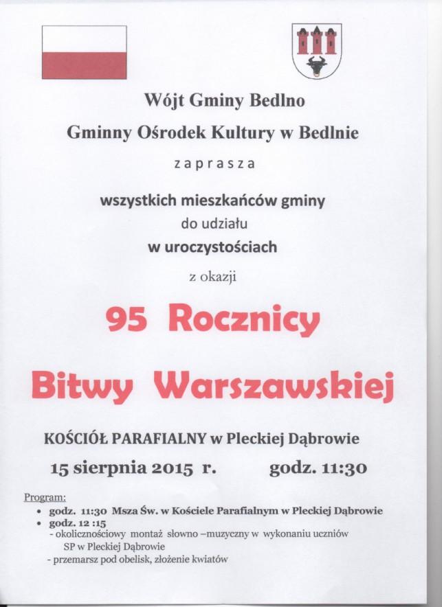 95 Rocznica Bitwy Warszawskiej - Zdjęcie główne