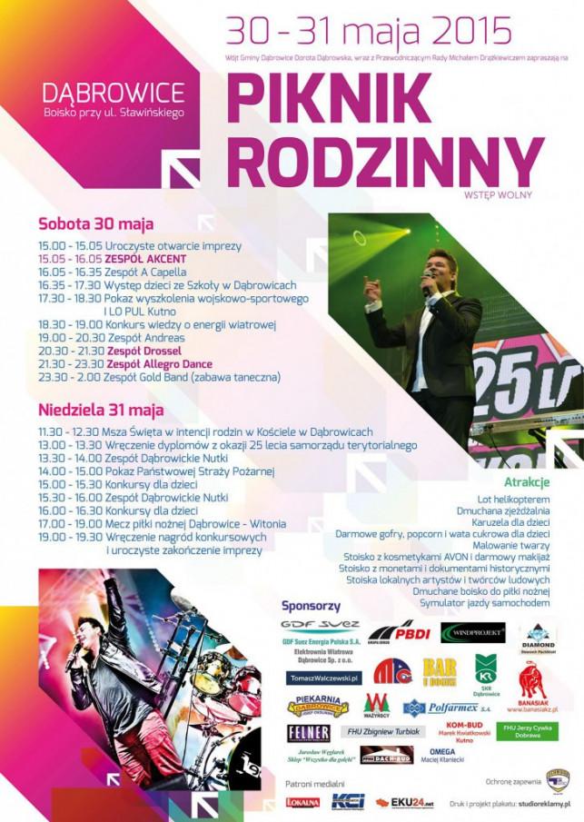 Piknik Rodzinny w Dąbrowicach - Zdjęcie główne