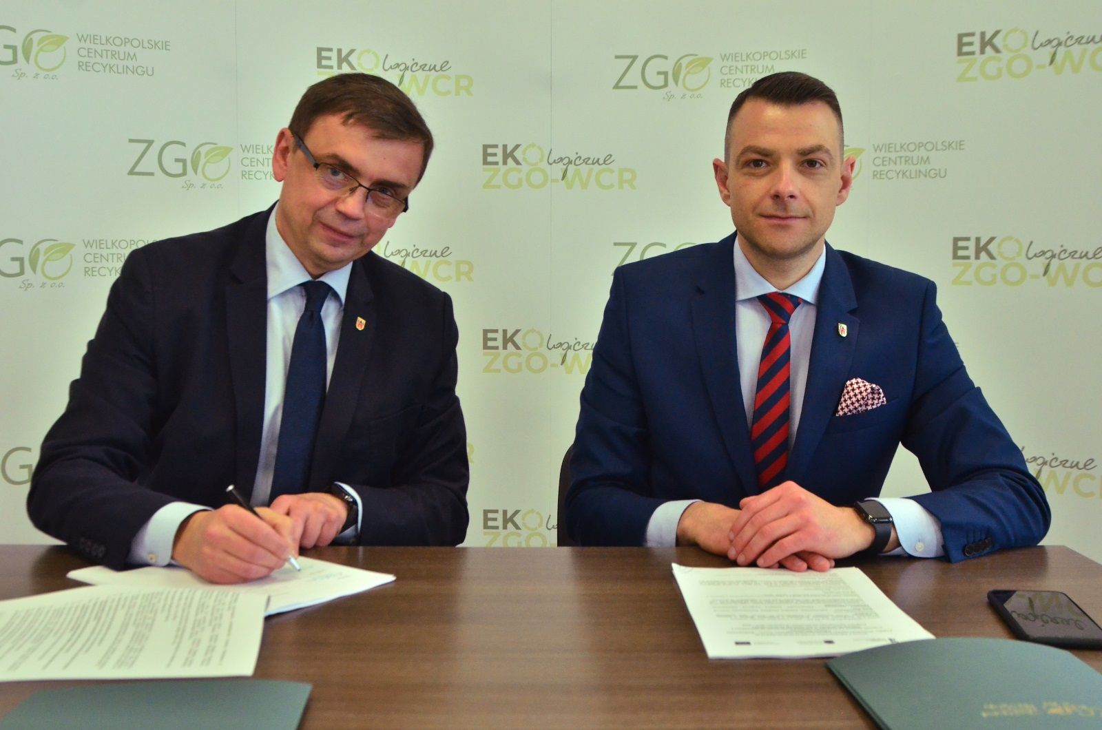 Wielkopolskie Centrum Recyklingu inwestuje 100 milionów zł - Zdjęcie główne