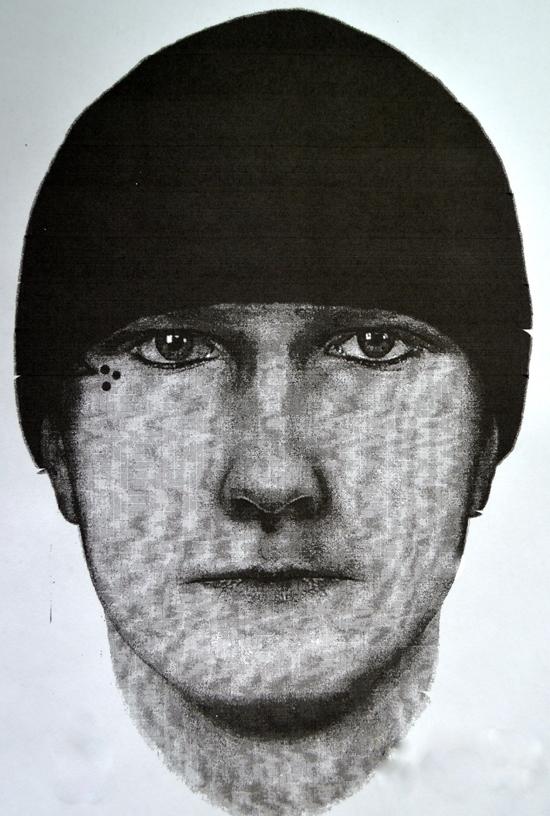 Jest już portret pamięciowy sprawcy napadu - Zdjęcie główne