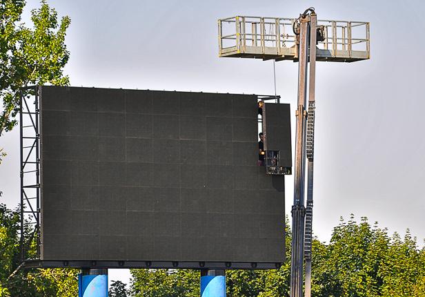 Oto nowa tablica za ponad 300 tys.zł [FOTO] - Zdjęcie główne