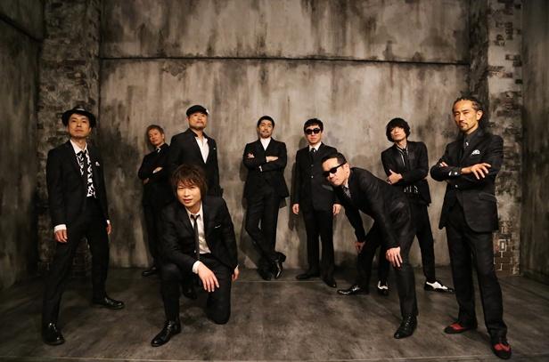 Dziesięciu Japończyków zagra jazz na plaży - Zdjęcie główne