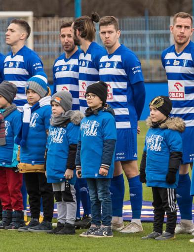 Ekstraklasa przedłuża zawieszenie rozgrywek. Jaka jest sytuacja w Wiśle Płock?  - Zdjęcie główne