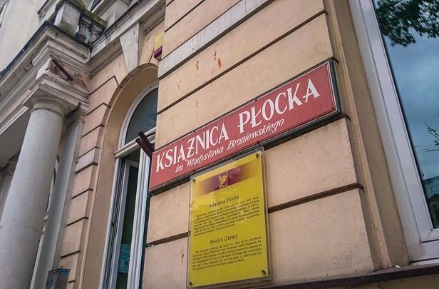 Ruszył remont Książnicy Płockiej [FOTO] - Zdjęcie główne