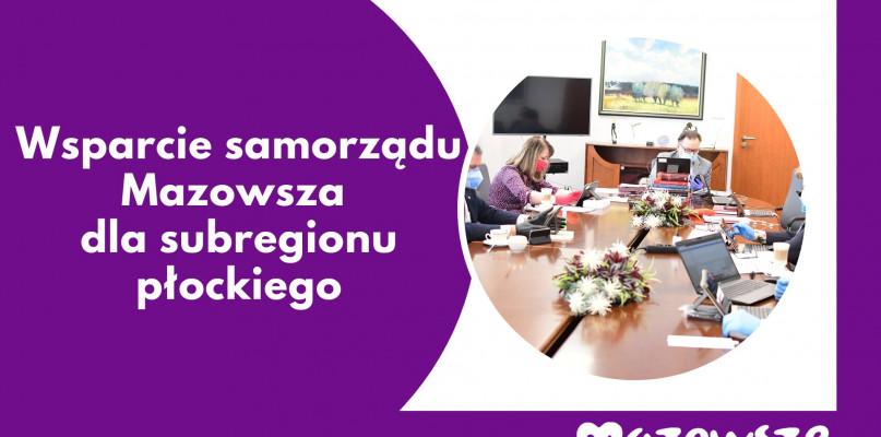 Kolejne wsparcie samorządu Mazowsza dla subregionu płockiego - Zdjęcie główne