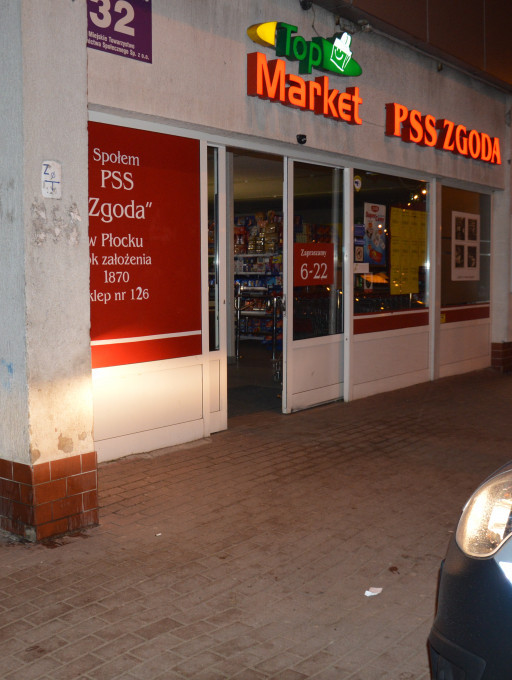 Włamanie do sklepu przy ul. Kobylińskiego - Zdjęcie główne