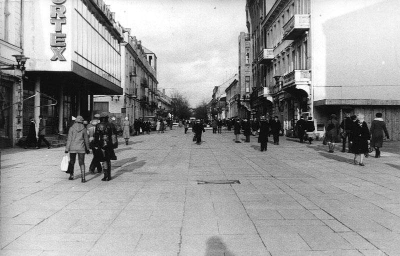 Kultowe lokale w Płocku, których już nie ma. Pamiętacie je? [ZDJĘCIA] - Zdjęcie główne