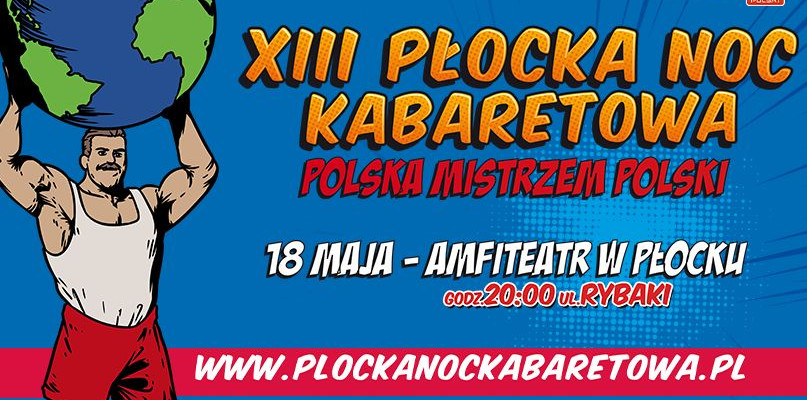 XIII Płocka Noc Kabaretowa - bilety już w sprzedaży! - Zdjęcie główne
