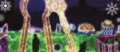 Świetlne ogrody pojawią się w centrum Płocka - Zdjęcie główne
