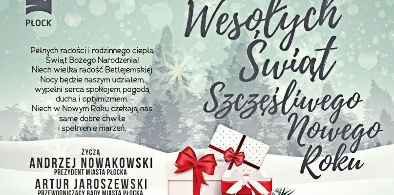 Zobaczcie, kto życzy Wam Wesołych Świąt Bożego Narodzenia - Zdjęcie główne