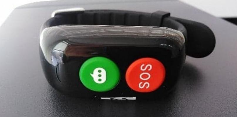 Wyposażą w opaski życia z przyciskiem SOS - Zdjęcie główne