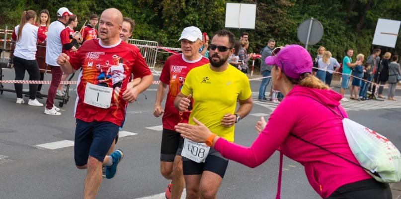 Polak zwyciężył w 6. Półmaratonie Dwóch Mostów [FOTO, WIDEO] - Zdjęcie główne