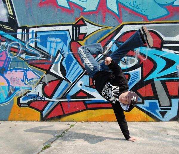 Hip-hop dance, breakdance, house czy funky style. Spróbujcie swoich sił w tańcu! - Zdjęcie główne