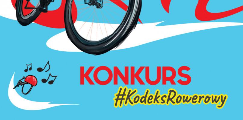 W czwartek rusza konkurs rowerowy. Zobaczcie, co można wygrać  - Zdjęcie główne