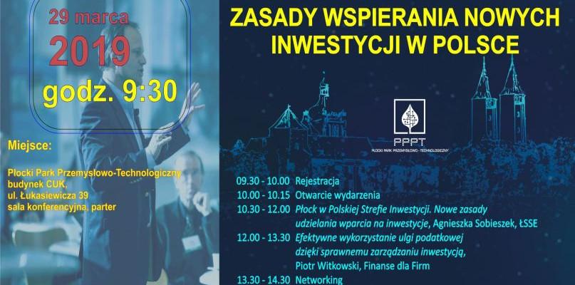 Wkrótce spotkanie o zasadach wspierania nowych inwestycji - Zdjęcie główne
