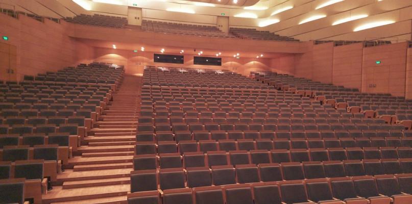 Jak będzie wyglądała sala koncertowa? Ogłoszono konkurs na koncepcję - Zdjęcie główne