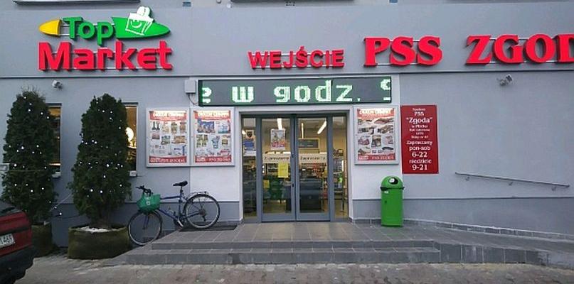 Polska sieć dogania zagranicznych konkurentów - Zdjęcie główne