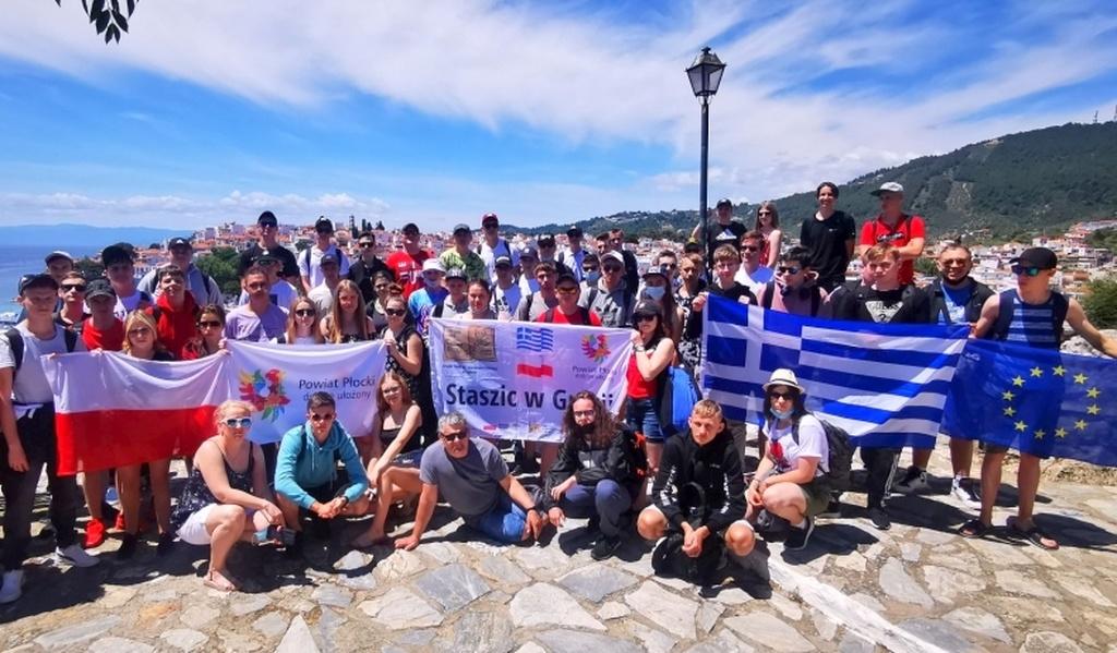 Doświadczenie zawodowe w Europie. Grecka przygoda uczniów - Zdjęcie główne