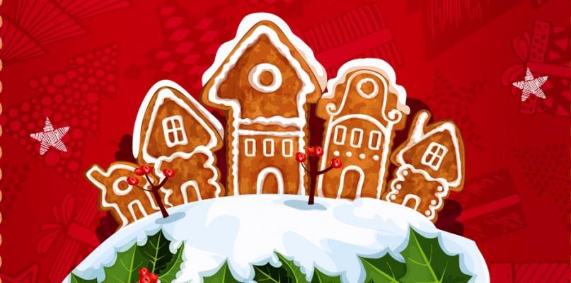 Miesiąc świątecznych atrakcji w galerii Mazovia  - Zdjęcie główne