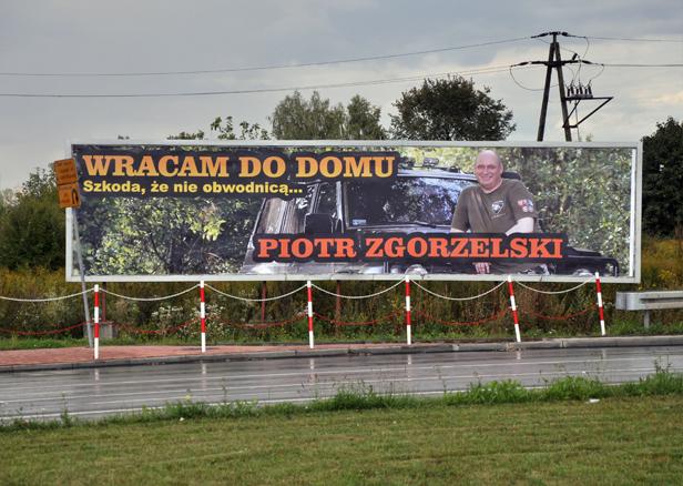 Zacięta wojna na bilbordy w centrum miasta - Zdjęcie główne