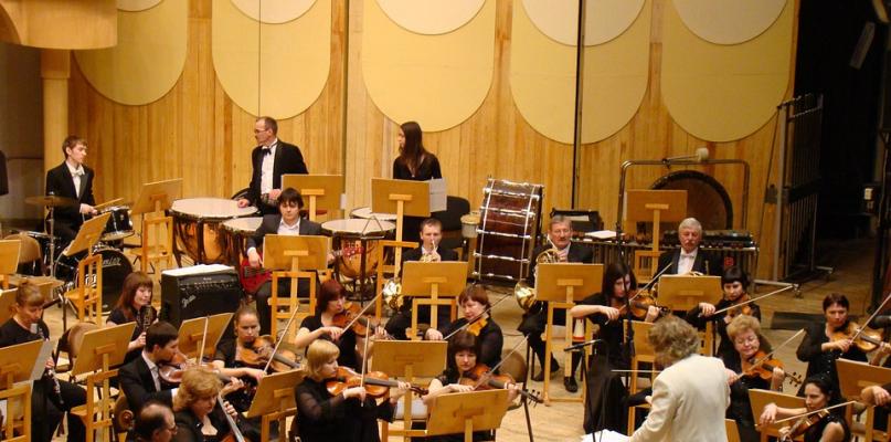 Gdzie ma stanąć płocka filharmonia? - Zdjęcie główne