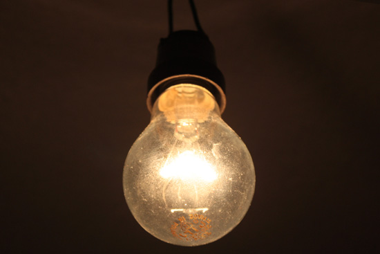 Uwaga na nieuczciwych dostawców prądu  - Zdjęcie główne