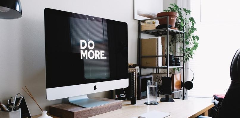 Internet w domu – jaką opcję wybrać? - Zdjęcie główne