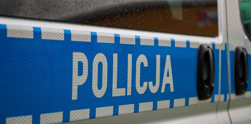 Policja szuka 21-letniego płocczanina [AKTUALIZACJA] - Zdjęcie główne