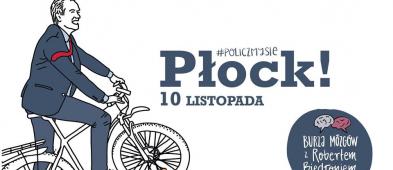 Robert Biedroń będzie chciał zrobić burzę mózgów w Płocku - Zdjęcie główne
