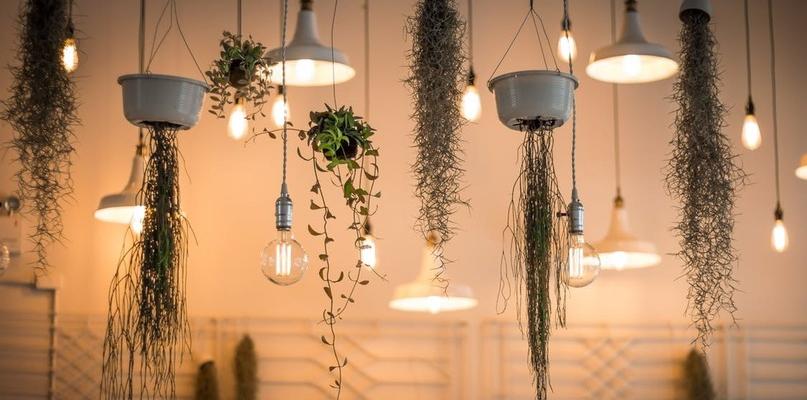 Nowoczesne lampy w stylu glamour, modern classic, nowojorskim i skandynawskim - Zdjęcie główne