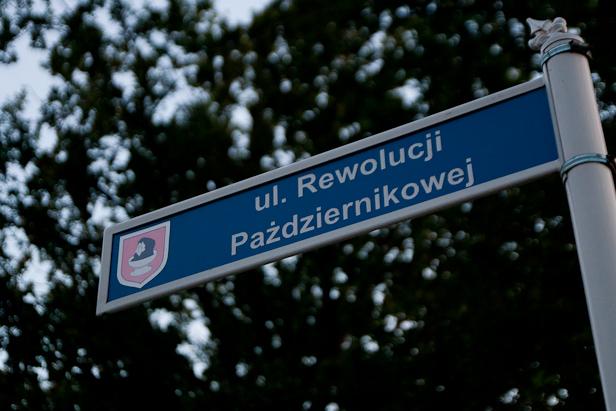 Bielsk: komunistyczne ulice biją po oczach - Zdjęcie główne
