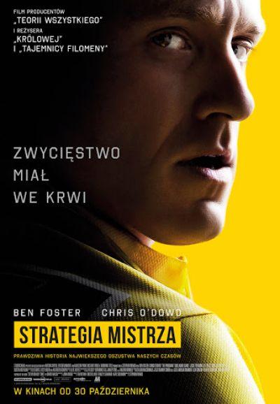 KONKURS: Wygraj bilety na Kino Konesera - Zdjęcie główne