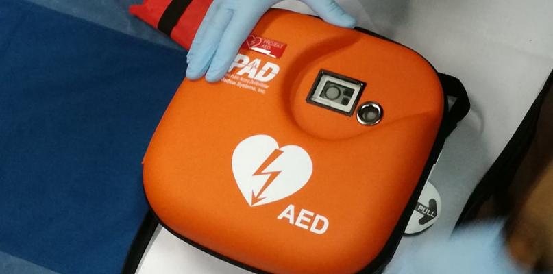 Niewielkie urządzenie, a może uratować życie. Są dwa kolejne - Zdjęcie główne